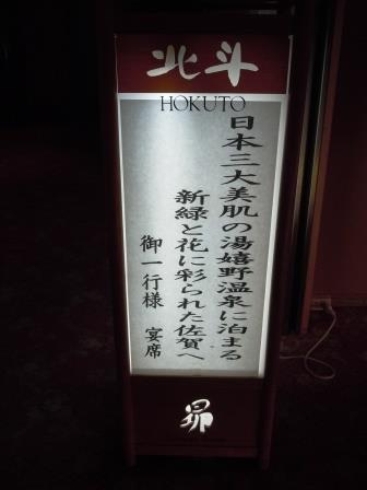嬉野「桜」碗琴2(2013-04-30)