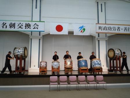 有田磁器太鼓1(2014-01-03)