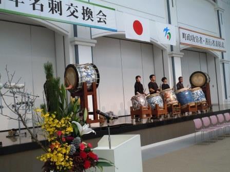 有田磁器太鼓3(2014-01-03)