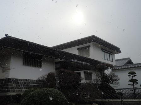 柿右衛門窯1(2014-01-09).