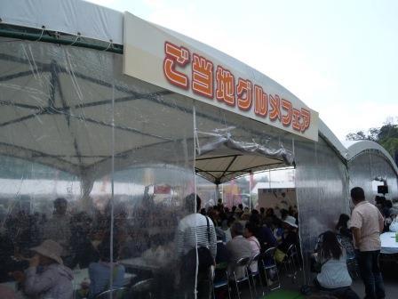 有田陶器市2(2013-05-04)