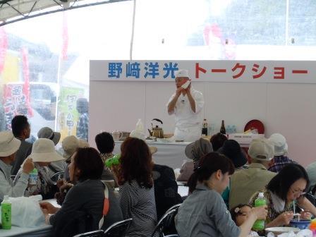 有田陶器市4(2013-05-04)