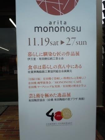 夕景2(2013-07-13)