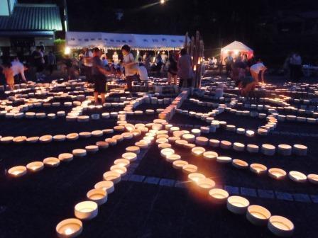大川内山ボシ灯ろうまつり2(2013-07-20)