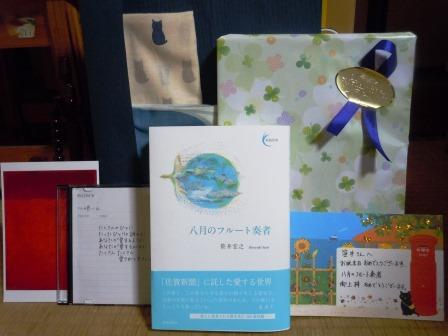 へやほう1(2013-08-01)
