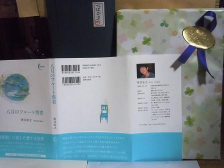 へやほう2(2013-08-01)