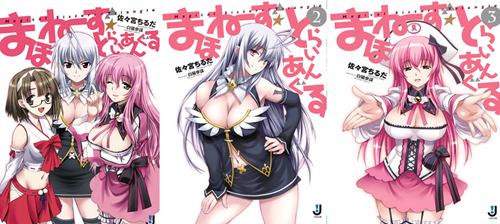 suzuki0125_cover.jpg