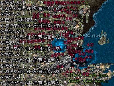 2013071402.jpg