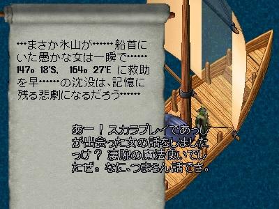 2013071411.jpg
