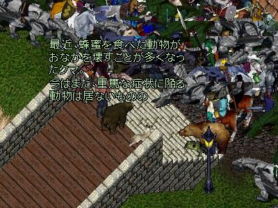 2013083028.jpg