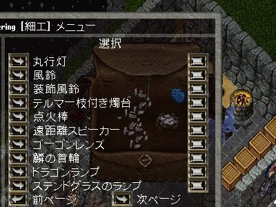 2013090407.jpg