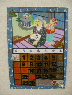 佐藤医院20140918_01