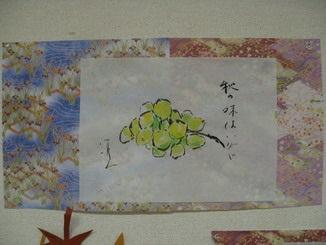 佐藤医院20140918_12