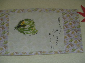 佐藤医院20140918_13