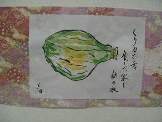 佐藤医院20140918_14