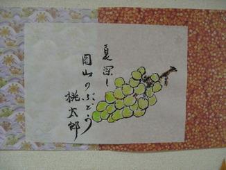 佐藤医院20140918_15