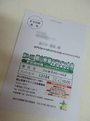20140124 009