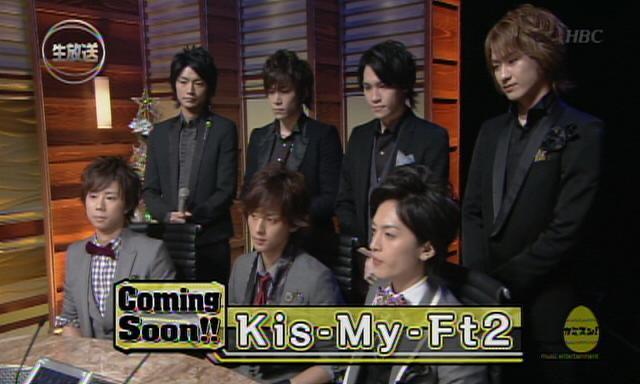 ♪♪カミスン!(12/12)♪♪ | Kis-...