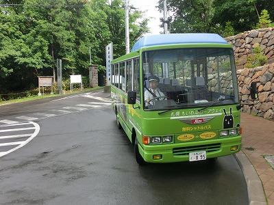 CIMG8547.jpg