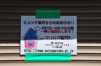 DSC_9012.jpg