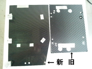 20140915b.jpg