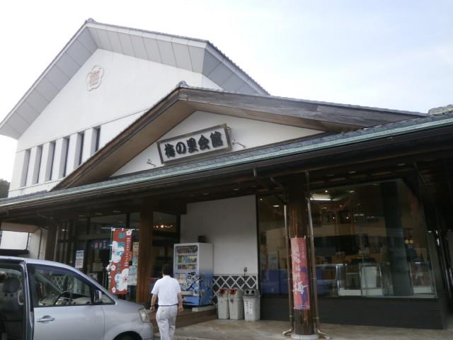 201409 404