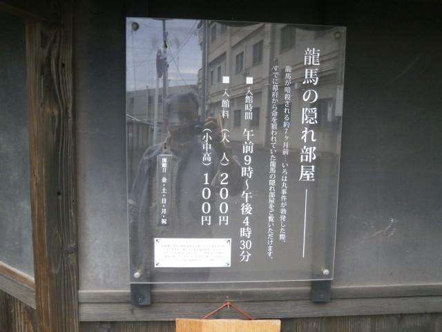 201410 248