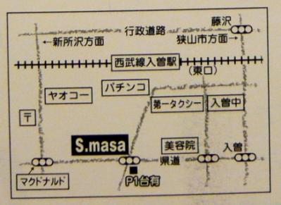 smasa-map.jpg