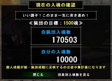 0923入魂数