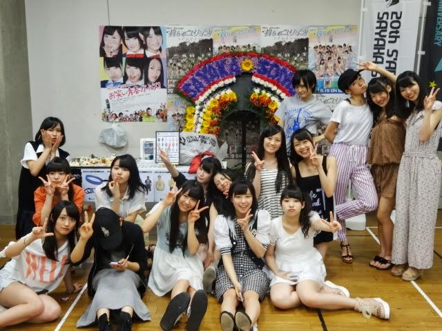 山本彩生誕祭20130723_1