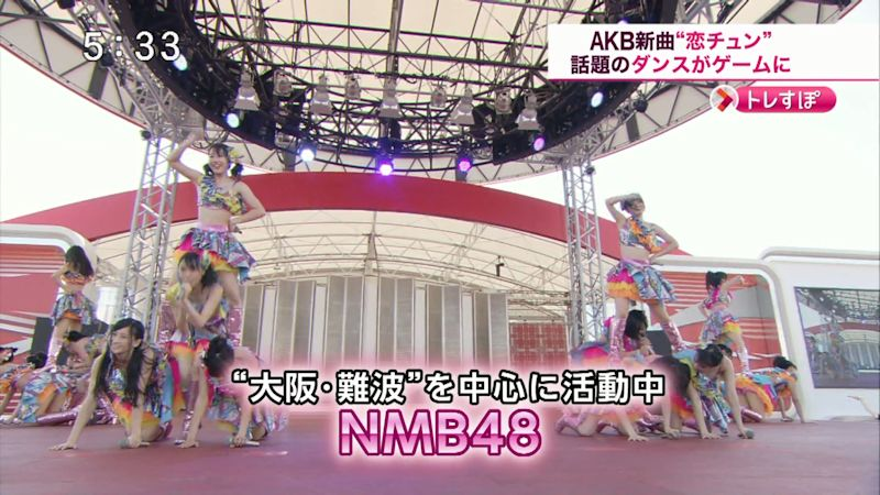 山本彩画像 2013-08-19 18-11-10-95