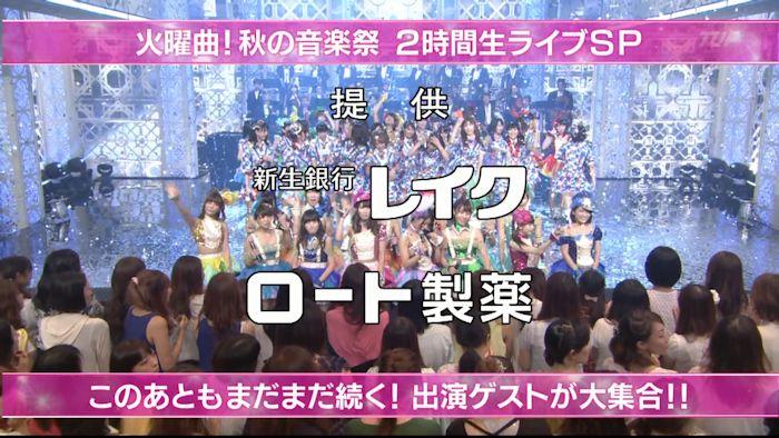 山本彩画像 2013-09-04 20-15-15-76