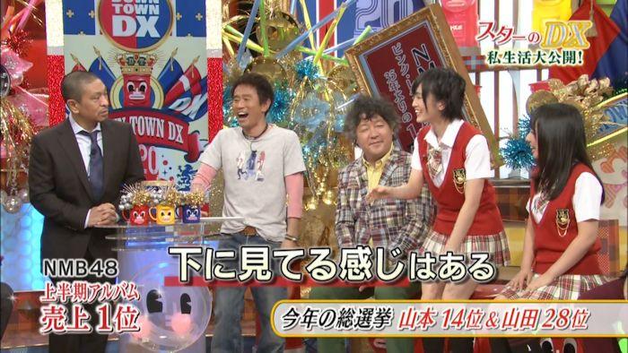 山本彩画像 2013-09-06 19-02-34-64