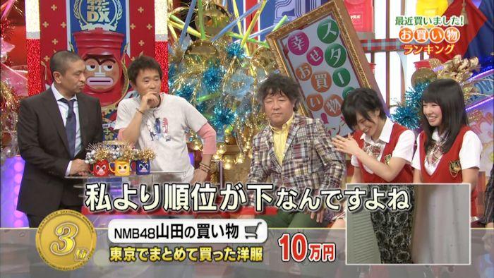 山本彩画像 2013-09-06 19-18-47-29