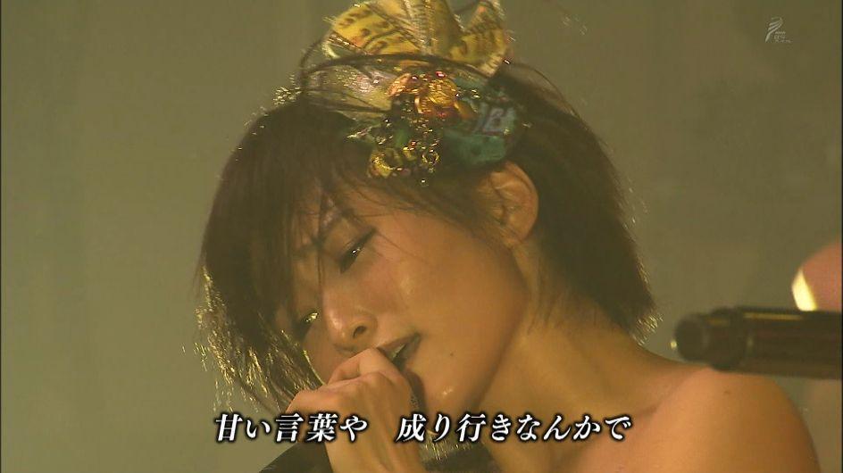 山本彩画像 2013-09-15 16-44-37-45