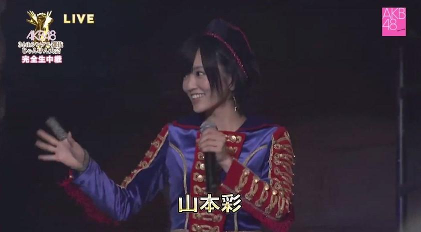 山本彩画像_2013-9-18_20-21-10_No-00