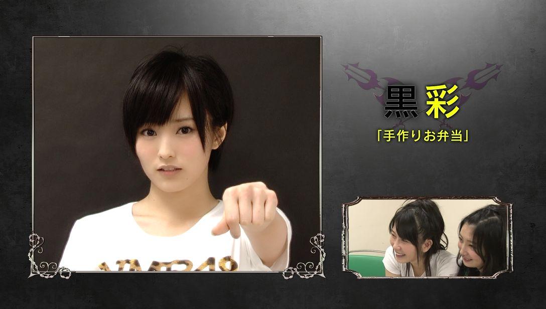 武道館特典映像 2013-09-27 18-48-26-06