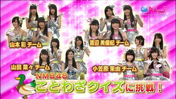 MJ 2013-10-04 21-23-46-86