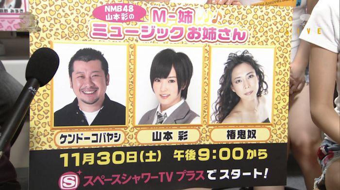 NMB_LIVE 2013-10-14 19-02-56-98