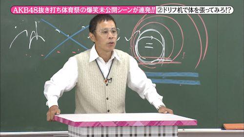 2013-11-24 00-25-48-95めちゃイケ