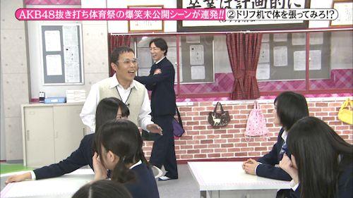 2013-11-24 00-36-57-36めちゃイケ