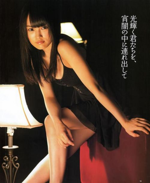 yamamoto_sayaka_001.jpg