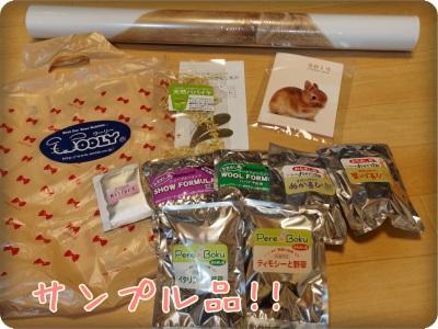 goods1311237.jpg