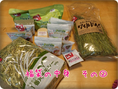 goods1311239.jpg