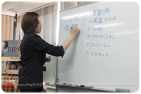 sayomaru5-640.jpg