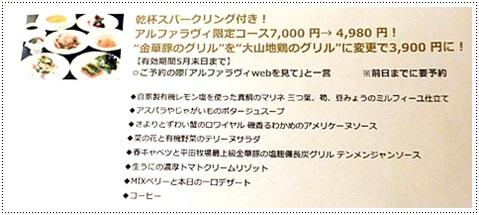 sayomaru5-645.jpg