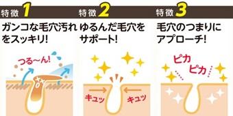 sayomaru5-650.jpg