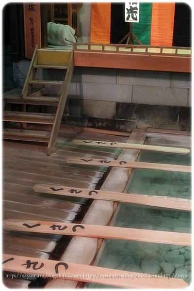 sayomaru5-681.jpg