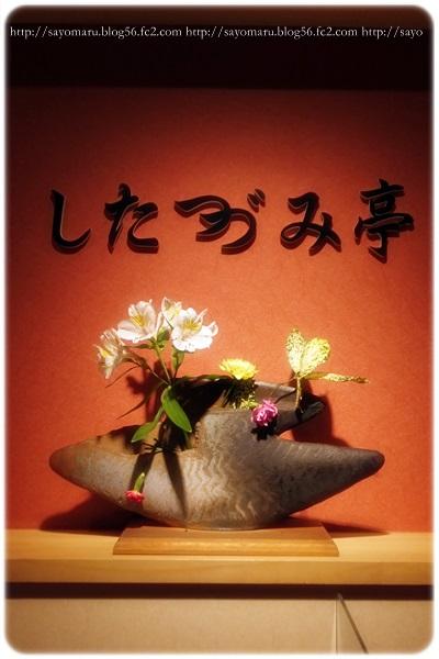 sayomaru5-684.jpg