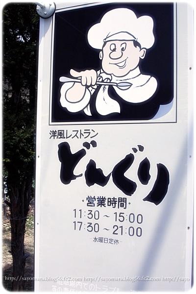 sayomaru5-768.jpg